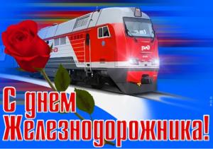 Ваш труд очень важен для развития Самарской области и страны в целом.