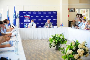 на площадке «Единой России» в Сызрани обсудили меры по поддержке промышленности региона