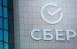 Помимо 10 000 рублей, которые полагаются на каждого ребёнка от государства, клиенты банка в течение двух рабочих дней получат доступ к подписке СберПрайм на три месяца за 1 рубль.