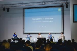 Участники представили совместные проекты, которые хотели бы реализовать со сверстниками из России.