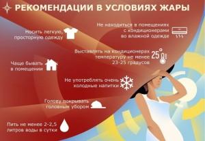 Отдыхая в жаркую погоду у водоемов, не употребляйте спиртные напитки и не оставляйте детей без присмотра.