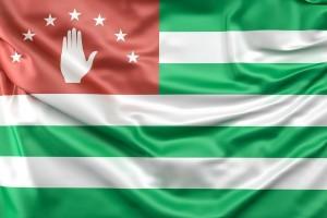 Страны Запада призвали РФ отозвать признание Южной Осетии и Абхазии
