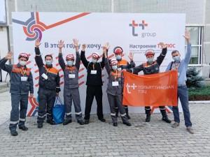 Команда Тольяттинской ТЭЦ отстаивает честь региона на соревнованиях профессионального мастерства в Екатеринбурге