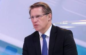 Глава Минздрава сообщил, что речь идет о Туве, Коми, Севастополе, Магаданской и Самарской областях.