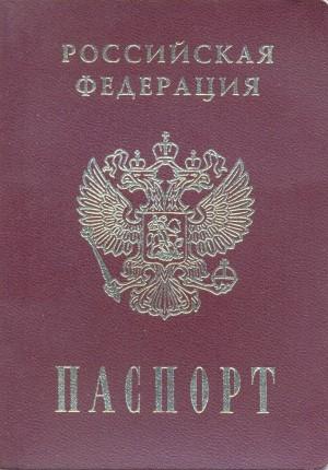 Большинство россиян против обязательного указания национальности в паспортах