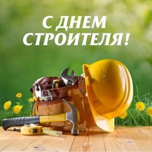 От всей души желаю вам крепкого здоровья, счастья, благополучия, новых высот в профессиональной деятельности!