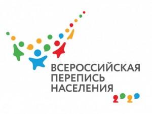 Всероссийская перепись населения – 2021: Самарастат набирает переписчиков