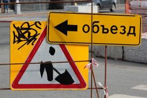 В Самаре улицу Полевую перекрыли на неделю