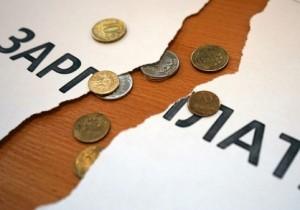 В Красноглинском районе индивидуальный предприниматель не платил зарплату