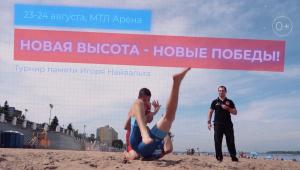 Для участия в соревнованиях заявились более 200 спортсменов из 26 регионов России.