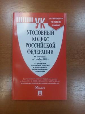 В Жигулевске задержали водителя с опасным грузом и поддельным документом