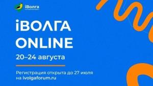 Форум вновь пройдет в онлайн-формате в период с 20 по 24 августа.