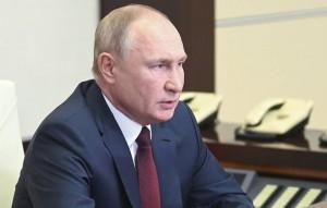 Президент в режиме видеоконференции провел совещание о ликвидации последствий подтоплений и природных пожаров в ряде регионов России.