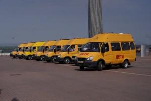 За три года парк школьных автобусов в Самарской области полностью приведён в нормативное состояние.