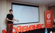 Заявки на участие в конкурсе «Молодой предприниматель России-2021» принимаются до 29 августа