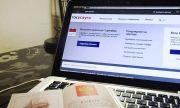 По прогнозам, россияне будут оформлять половину кредитов через Госуслуги к концу года