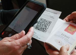 Глава Минцифры Максут Шадаев ранее отмечал, что смарт-карта является более удобным форм-фактором для хранения всех необходимых данных.