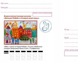 На конкурс принимаются рисунки, выполненные карандашами, фломастерами, любыми красками, на любой бумаге, компьютерная графика, а также коллаж.