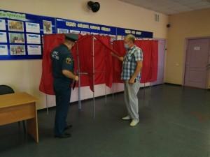 В период проведения общероссийского дня голосования подразделения ГУ МЧС СО будут переведены в режим повышенной готовности.