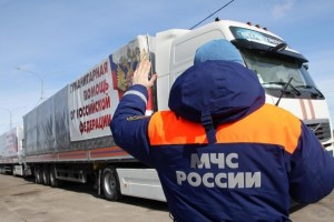 МЧС России регулярно проводит работу по оказанию гуманитарной помощи.