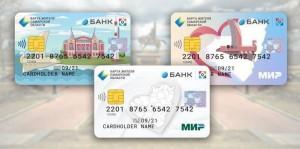 Любой житель Самарской области уже может оформить карту в любом отделении банка ВТБ бесплатно.