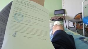 Выявлена публикация тольяттинца о получении им при выполнении работ травмы ноги.