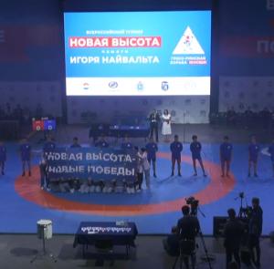 Для участия в соревнованиях заявились более 200 спортсменов из 26 регионов России. Соревноваться юноши будут в 12 весовых категориях от 42 до 120 кг.