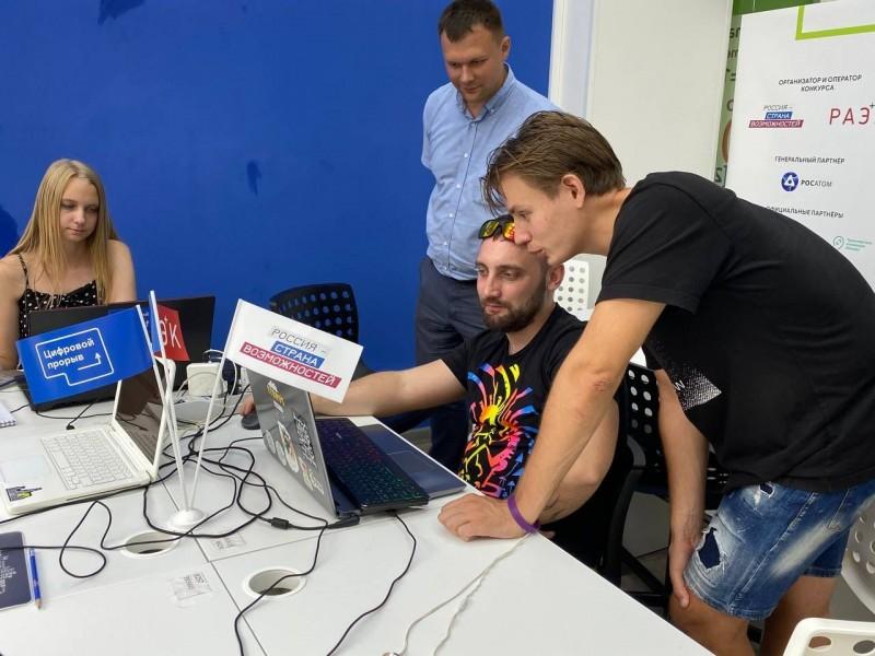 Две команды из Самарской области заняли призовые места в полуфинале Цифрового прорыва