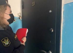 Судебные приставы Пестравского района провели рейд по гражданам, имеющим задолженности по платежам за услуги ЖКХ.