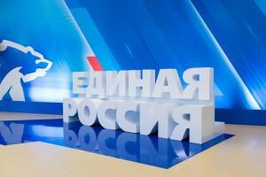 С этой программой партия идет на выборы депутатов Госдумы.
