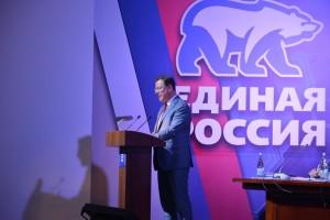 В Тольятти прошел третий, заключительный этап Конференции партии «Единая Россия».