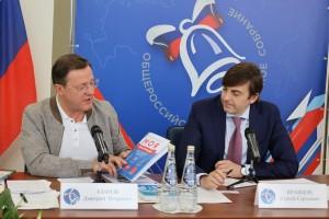 Самарская область стала площадкой для обсуждения лучших практик России и наработок в области образования.