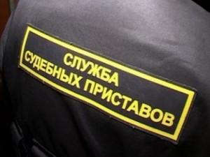 У должника арестовали иномарку, которую он пытался спрятать, скрутив номера
