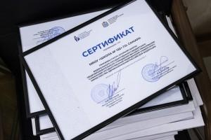Несколько учебных заведений в регионе стали базовыми иопорными школами Самарского государственного медуниверситета.