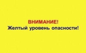 Днем 1 сентября местами в Самарской области ожидается жара +30, +31 С