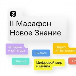 Среди приглашенных школьников — победители олимпиад и конкурсов в области культуры, искусства, науки и спорта.