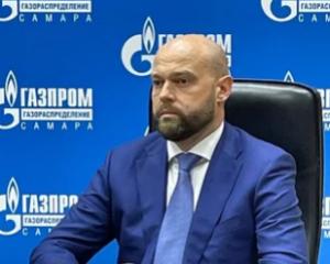 Сегодня новый руководитель представлен коллективу заместителем генерального директора ООО «Газпром межрегионгаз» Юрием Пахомовским.