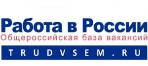 В Самаре в рамках федерального проекта приступила к обучению группа по программе «Государственное и муниципальное управление»