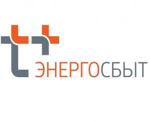Самарский филиал АО «ЭнергосбыТ Плюс» объявил о старте акции «Осенний марафон».