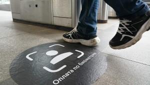 Face Pay станет одним из сервисов оплаты. Другие варианты оплаты проезда также сохранятся.