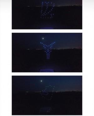 В Самаре в честь Дня города устроят шоу дронов