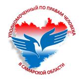 УПЧ проведет прием для жителей Чапаевска и Кошкинского района Самарской области