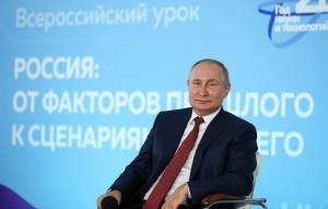 Песков напомнил, что Путин сам назвал онлайн-урок диалогом.
