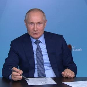 Путин предложил подумать над увеличением туристического кешбэка для Дальнего Востока