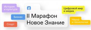Дмитрий Рогозин пригласил школьников участвовать в освоении космоса