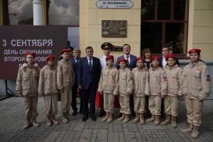 В Самаре открыта мемориальнаядоскав честь фронтовиков Ивана Матюхина и Степана Жестакова.