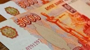 Единовременную выплату в 10 тысяч рублей получат свыше 960 тыс. пенсионеров Самарской области.