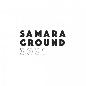 Паблик-ток организован в рамках фестиваля уличного искусства Samara Ground 2021. Участники — стрит-арт художники.
