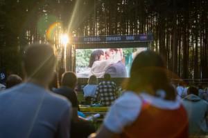 На Набережной Ладьи пройдет бесплатный показ короткометражных фильмов.