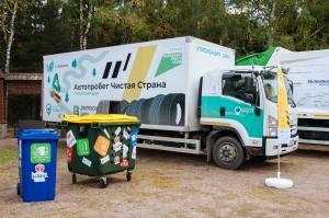 Стартовал автопробег «Чистая страна 2.0»: 17 сентября автоколонна прибывает в Самарскую область